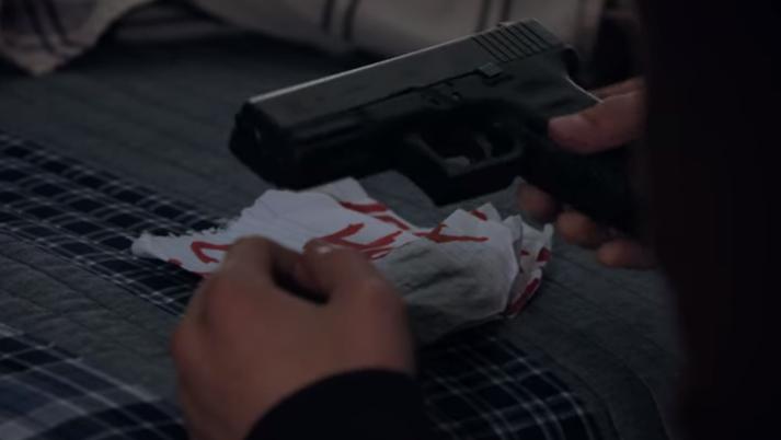 アレックスへ銃